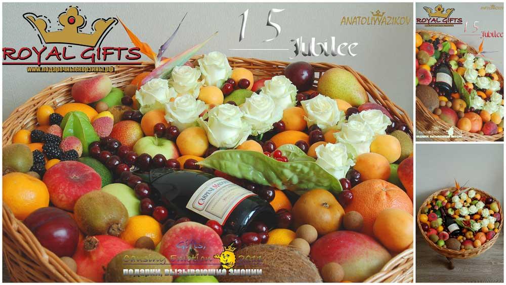 Поздравление с фруктами и овощами на день рождения 52