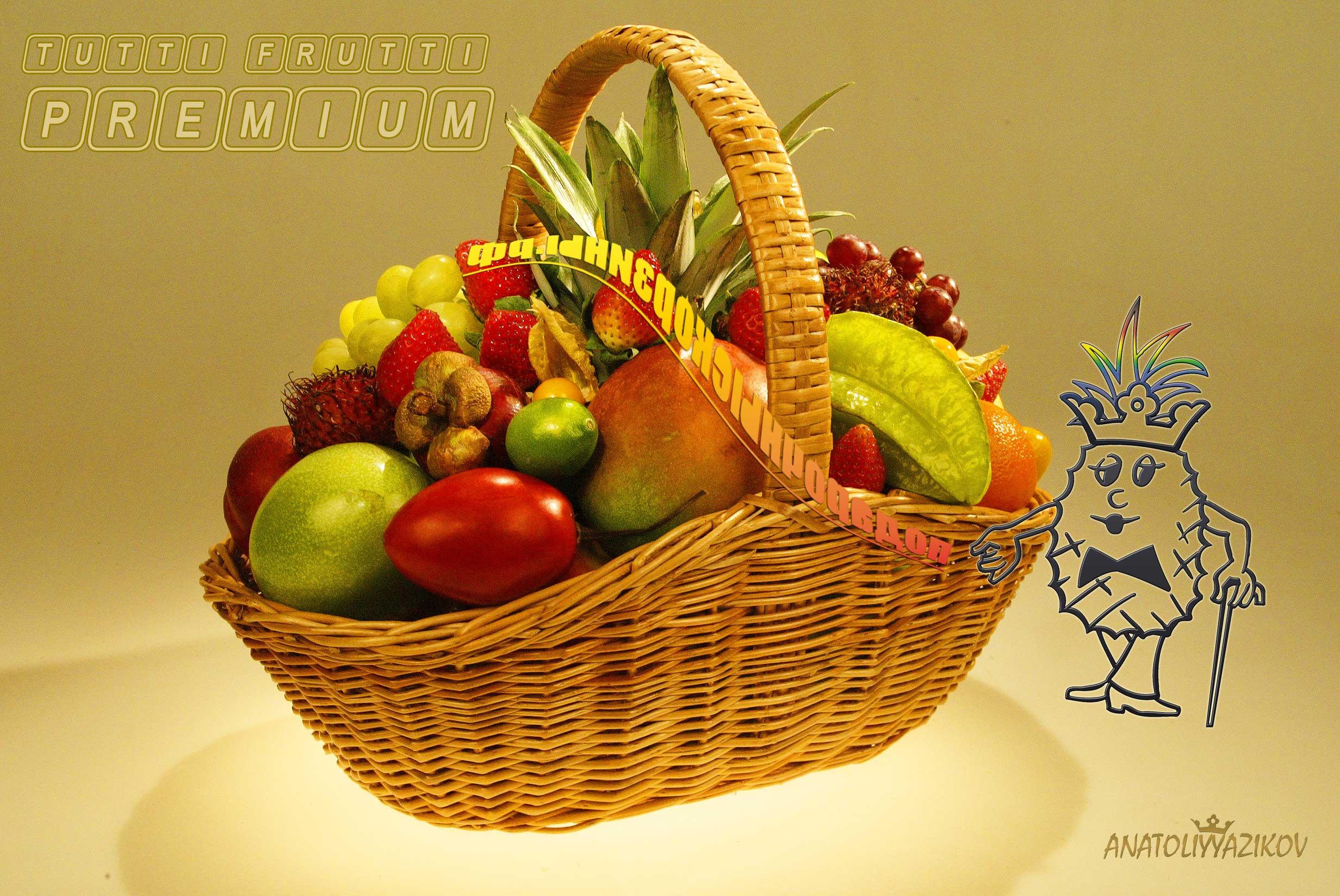 Экзотические фрукты - экзотические