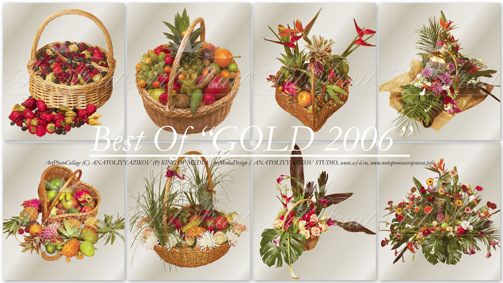 Best Of GOLD 2006 (ArtPhotoCollage)