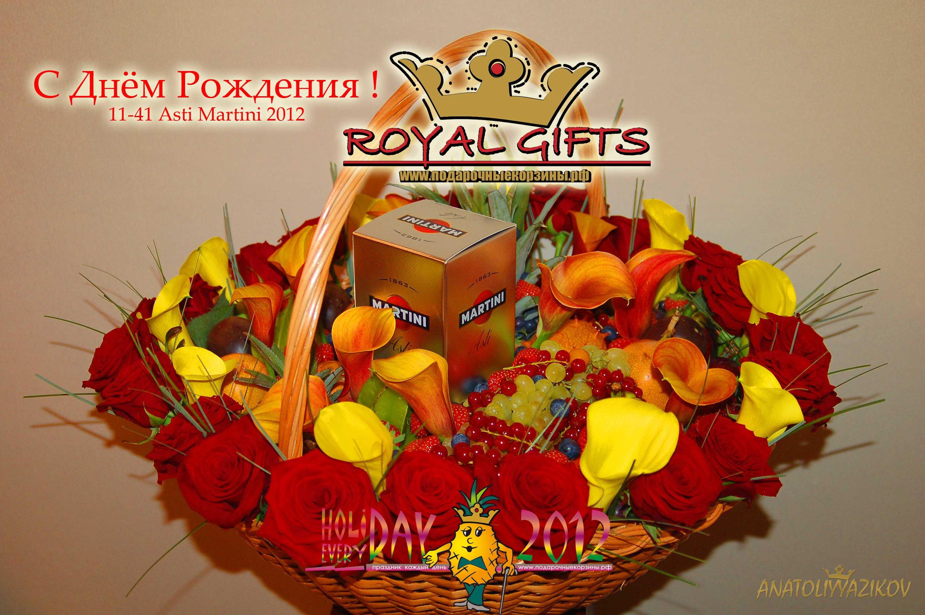 Поздравления от фруктов на юбилей